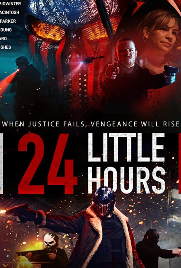 24 часа в Лондоне / 24 Little Hours (2020)