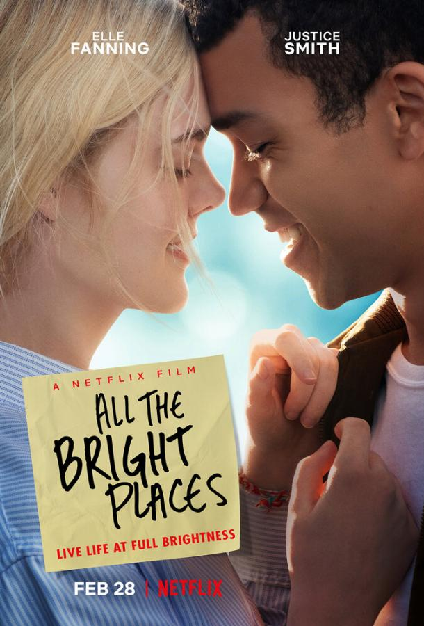 Все радостные места / All the Bright Places (2020)